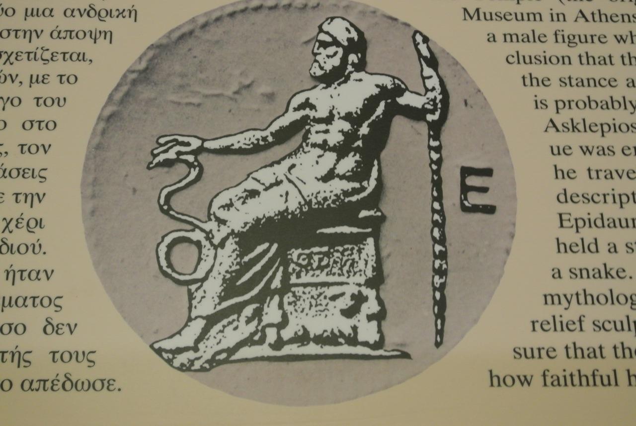 Asclepios1