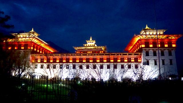 Parliament building illuminated at night