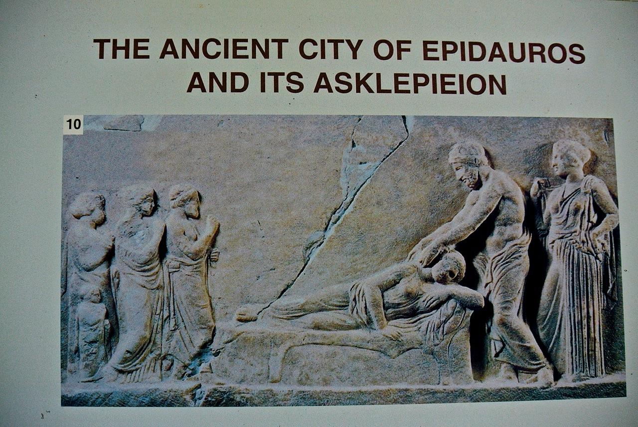 Asclepios3
