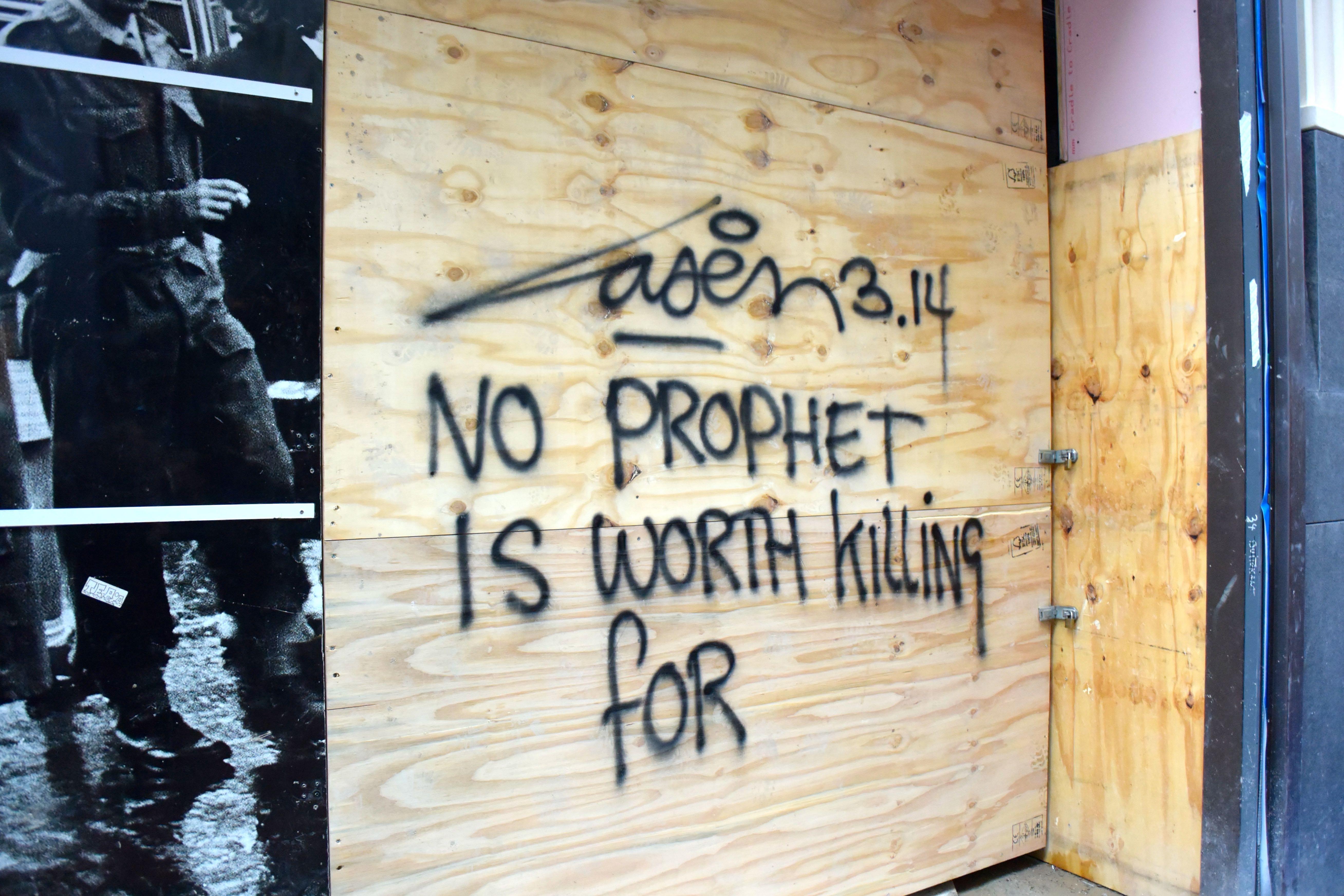Prophet Saying