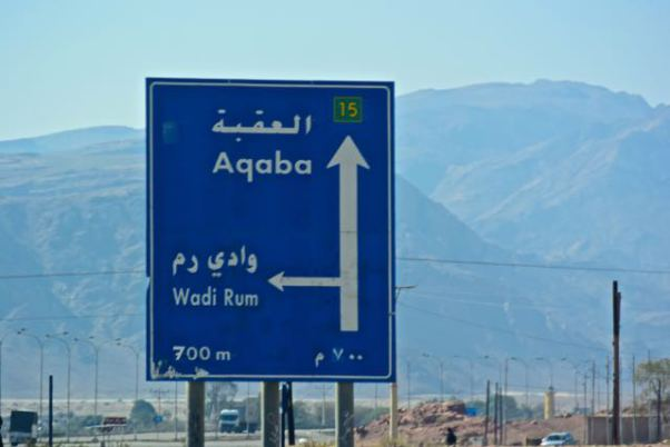 On the road to Wadi Rum and Aqaba